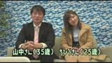 すっぴんディープキス射精我慢選手権31