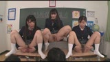 ボディジャック〜憑流教室〜12