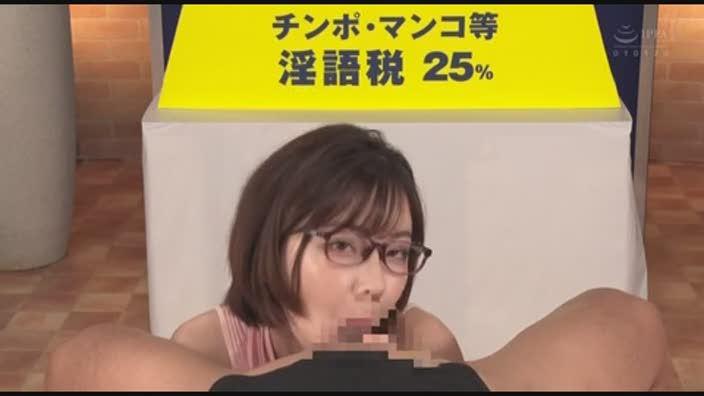 穴 深田 sp エロ アナ 淫語 女子 み 文系 えい 20 深田えいみ