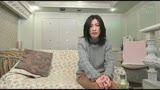色香漂う熟れた人妻 VOL.2 清純な五十路妻は面接でアソコ見せてとお願いされ…12
