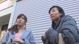 素人!!母娘ナンパ中出し!!Vol 11/