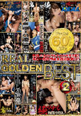 REAL GOLDEN BEST 2