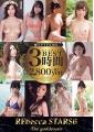 REbecca STARS6 -The goddesses-