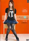 LEGS+13 パンスト・タイツの愛蜜 直嶋あい21歳