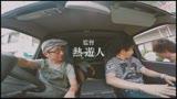 勇気あるナンパ 年の差15歳以上の可愛い熟々おばさんをゲット!!22/