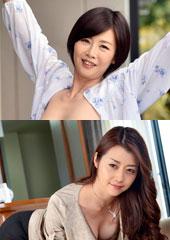 エロい!隣のおばさん 竹内梨恵 46歳 / 北条麻妃 38歳