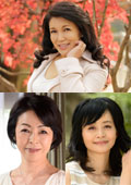 五十路熟女のAVデビュー 宝田さゆり 50歳 / 花岡よし乃 55歳 / 藍川京子 55歳