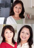 熟年AVドキュメント総集編 増宮浩恵51歳 大川直子52歳 宮坂由岐51歳