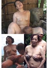 熟年交尾 フルムーンの旅 総集編 天間美津江 62歳 彩月かおる 55歳 高畑ゆり 62歳