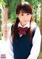 学校でしようよ 篠宮ゆり19歳