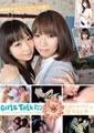 新感覚★素人レズビアン生撮り Girls Talk 022 人妻が女子大生を愛するとき・・・