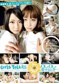 新感覚★素人レズビアン生撮り Girls Talk 025 OLがOLを愛するとき…