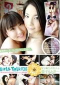 新感覚★素人レズビアン生撮り Girls Talk 030 女子●生がOLを愛するとき…