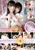 新感覚★素人レズビアン生撮り Girls Talk 033 女子大生が友達を愛するとき…