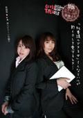 新感覚★素人レズビアン生撮り Girls Talk 050 「秘書課のできる女」そんなミハルが 新人OLを愛するとき…