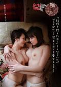 新感覚★素人レズビアン生撮り Girls Talk 051 「結婚を控えたOL」そんなミハルがブライダルコーディネーターを愛するとき…
