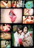 新感覚★素人レズビアン生撮り Girls Talk 059  女子大生あさひ奈々が親友の小川つぐみを愛するとき…
