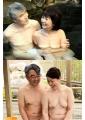 熟年夫婦フルムーン交尾 山中湖 ・塩原の旅編 五木さゆり 63歳・浜崎直子 62歳