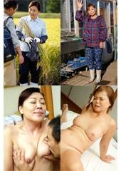 セックスが大好きな田舎のおっかさん 十日町・ひたちなか編 浦野明美 61歳 後藤すみれ 52歳