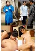 セックスが大好きな田舎のおっかさん 富士吉田・諏訪編藤 藤井菜々子43歳  椎名明日美41歳