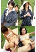 セックスが大好きな田舎のおっかさん メールで応募してきた3人のおばさん青姦編 池森雫 50歳・黒柳美沙子 51歳・笠原智美 51歳