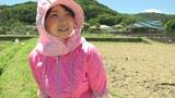 セックスと米作りが大好きな田舎のおばちゃんスペシャル27