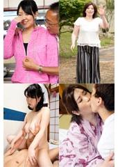 セックスが大好きな田舎のおっかさん 常陸太田・那須高原編 有宮まこと・朝川式子