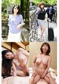 熟女が童貞を求めて一人旅 2 真田紗也子・逢沢はるか