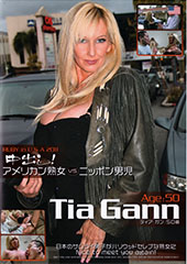 RUBY in U.S.A 2011 中出し!アメリカン熟女vsニッポン男児 TiaGann50歳