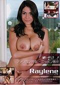 RUBY in U.S.A 2011 中出し!アメリカン熟女vsニッポン男児 Raylene40歳