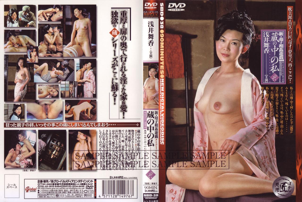 сын и мать азия порно