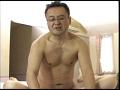 肉体強要 私、中に出されてしまいました。 大久保伶・風間ゆみ・香田麗奈・黒田ユリ14