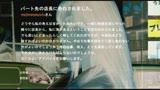 夫一途の真面目な主婦たち‥ 人妻不倫告白掲示板 翔田千里45歳・三浦恵理子43歳/