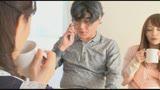夢を叶えるセックス ドスケベ女がやりたい放題!2/