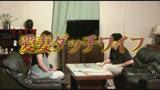 リメイクシリーズ 愛妻ダッチワイフ 加藤ツバキ29歳/