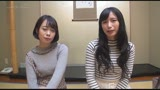 箱根温泉郷で見つけたEカップオーバーの女学生の皆さん タオル一枚男湯入ってみませんか? /