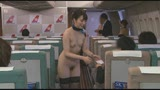 「制服・下着・全裸」でおもてなし またがりオマ〇コ航空9 中出し便19