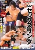 筋肉女子のキツキツマ〇コによる熾烈なチ〇ポの奪い合い 新競技【セックスリング】
