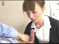 Gカップ現役看護師条件付きAV承諾10