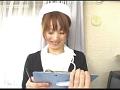 Gカップ現役看護師条件付きAV承諾2