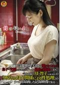 母の匂い 4 智子(仮名)43歳