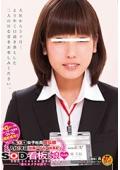 SOD女子社員宣伝部 入社1年目 加藤いづみ×林美紀 SOD看板娘Vol.8 「遂にカメラの前で・・・」