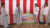 2015年 SOD女子社員 ユーザー接待バスツアー 混浴温泉いきなり野球拳14
