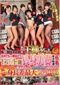 SOD女子社員 第34回 王様ゲーム 社内でも一際目立つモデル級長身美脚女子社員6名