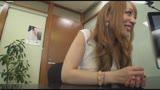 質屋娘 VOL.3 お金に困った女の子をAV好きの質屋が口説いてSOD(ソフト・オン・デマンド)に連れてきた!/