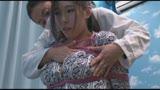 マジックミラー号 爆乳人妻緊縛寝取り温泉ナンパ 旦那の目の前で初めての緊縛体験、思わずチ○コを受け入れてしまうほどよがり狂う!/