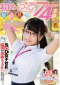 SOD女子社員 最年少宣伝部 2年目 加藤ももか(21)が「皆様の見たい」にお応えします!