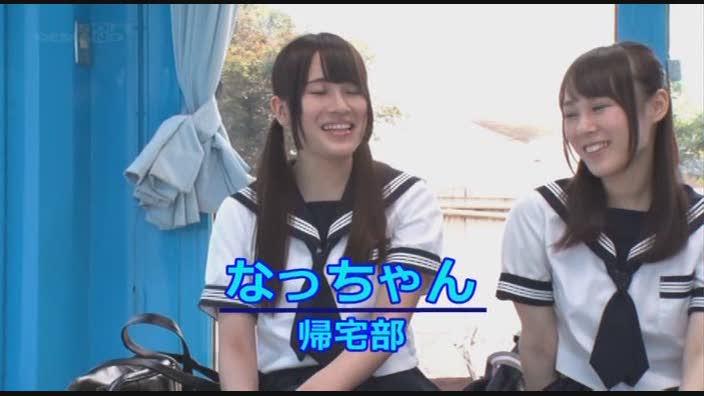 エロ動画 アニメ 生徒会長