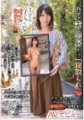 寝取らせ願望のある旦那に従い出演させられた本物シロウト人妻 case3 専業主婦・広瀬麻里 26歳 AVデビュー 東京都多摩市在住 主人のためにネトラレます