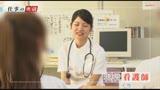 本職、看護師 水谷あおい ベテラン看護師たちが暴露する、病院内で本当にあった、とってもエローい体験談を現役看護師水谷あおいが実践します/